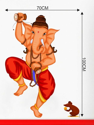 Rawpockets Wall Decals ' Dancing Ganesha and Mouse Wall Sticker '  Wall stickers (PVC Vinyl) Multicolour - 15733408 - Standard Image - 2