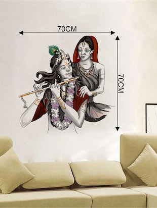 Rawpockets Wall Decals ' Lord Krishna with Radha Wall Decal Sticker '  Wall stickers (PVC Vinyl) Multicolour - 15733415 - Standard Image - 2