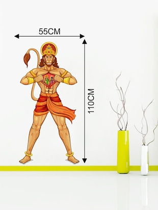 Rawpockets Wall Decals ' Lord Ram and Sita on Hanuman's Heart Wall Sticker '  Wall stickers (PVC Vinyl) Multicolour - 15733693 - Standard Image - 2
