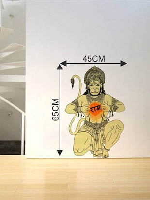Rawpockets Wall Decals ' Lord Ram on Hanuman Heart '  Wall stickers (PVC Vinyl) Multicolour - 15733757 - Standard Image - 2