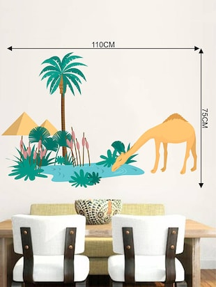 Rawpockets Wall Decals ' Desert Story and Camel '  Wall stickers (PVC Vinyl) Multicolour - 15733820 - Standard Image - 2