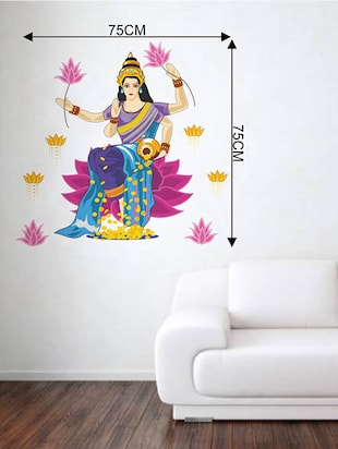 Rawpockets Wall Decals ' Goddess Lakshmi Blessing Gold  '  Wall stickers (PVC Vinyl) Multicolour - 15733981 - Standard Image - 2