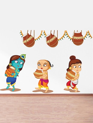 Rawpockets Wall Decals ' Lord Krishna Carrying Butter Pot '  Wall stickers (PVC Vinyl) Multicolour - 15734137 - Standard Image - 2