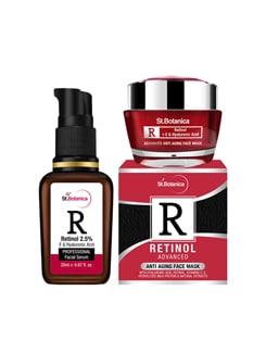 stbotanica retinol care | retinol face serum 20ml + retinol face mask 50g