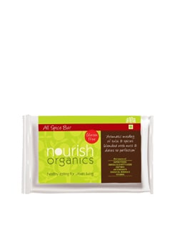 All Spice Bar - Nourish Organics