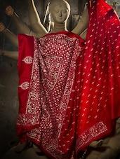 Fiery Red Bangalore Silk Saree - Cotton Koleksi
