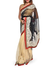 Beige And Black Chic Net Saree - Aggarwal Sarees