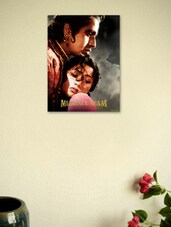 Mughal-e-Azam Poster 2 - Seven Rays